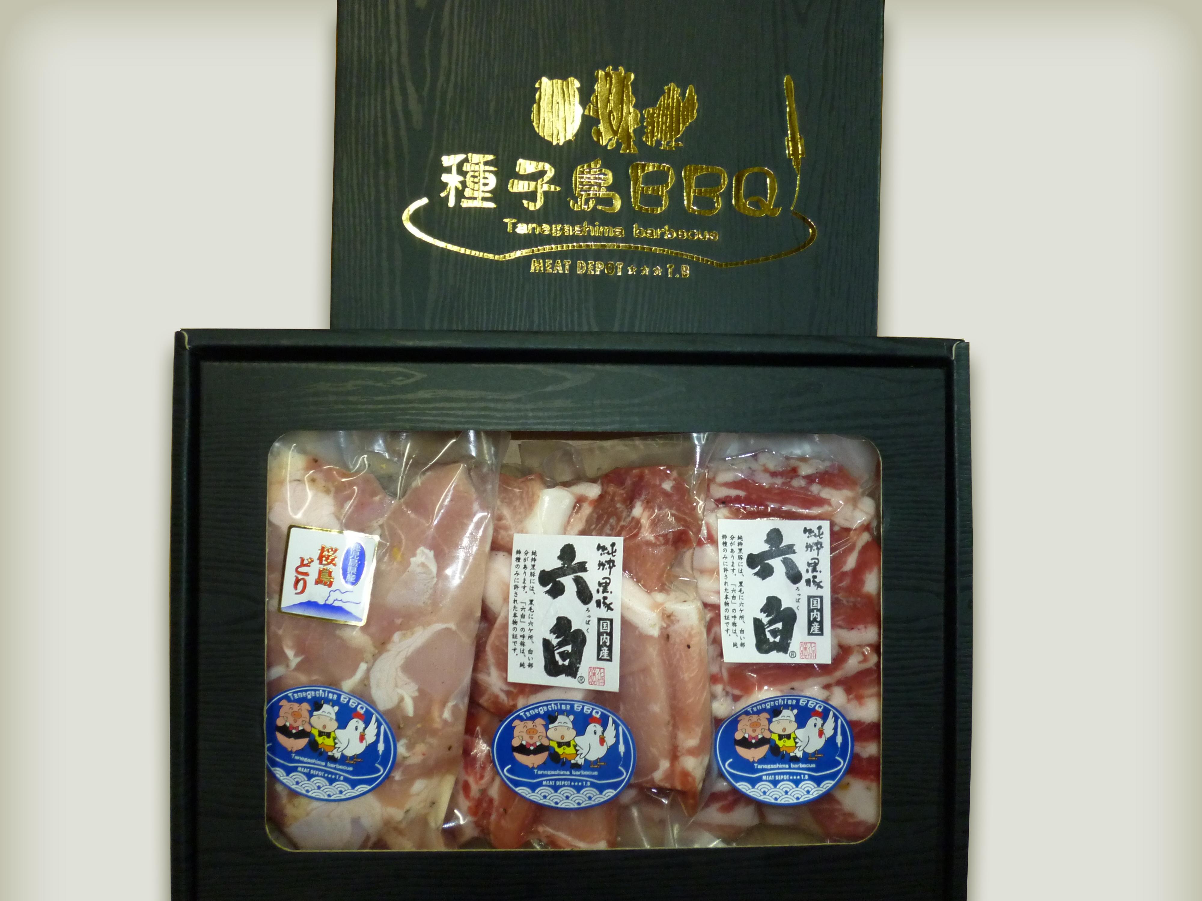 黒潮シーズニング味付鶏肉・黒豚焼肉セット
